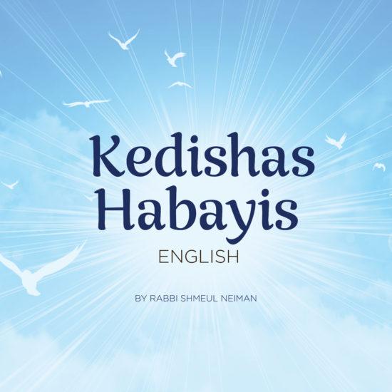Kedishas Habayis - English